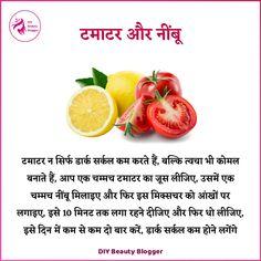 Ayurvedic Remedies, Health Remedies, Home Remedies, Health And Beauty Tips, Health Tips, Diy Beauty, Beauty Hacks, Eyes Care, Heart Touching Lines