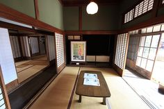 Traditional Tables Seen in Japanese Homes