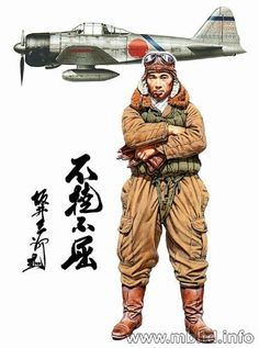 Japanese air force fighter Ace, WWII, pin by Paolo Marzioli Ww2 Aircraft, Fighter Aircraft, Military Aircraft, Military Art, Military History, Military Uniforms, Fighter Pilot, Fighter Jets, Pilot Uniform