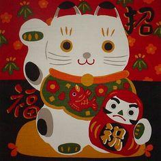 Japanese Maneki Neko fabric.  $6.75