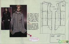 2005 Shanghai Fashion