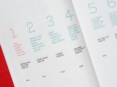 (주)디자인인트로 » (주)디자인인트로 #목차 #index #contents Editorial Design, Editorial Layout, Book Design Layout, Print Layout, Table Of Contents Design, Index Design, Minimalist Layout, Brochure Layout, Catalog Design