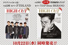 TOP - High Cut Japan - Oct2014 - 02.jpg