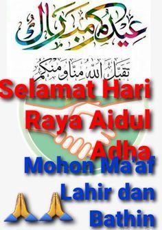Islamic Cartoon, Doa, Islamic Quotes, Captions, Religion