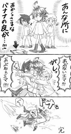 Desenhos Love, Shingeki No Bahamut, One Piece Images, Funny Scenes, Manhwa, Darling In The Franxx, Anime Demon, Neverland, Norman