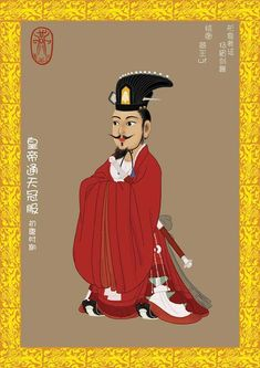 Court Dresses, Ancient China, Hanfu, Chinese Art, Asian Art, Artisan, Deviantart, Costumes, Womens Fashion
