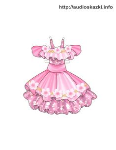 Copy the image in Word, printed on a color printer, cut and let the kids play, cheap and fun)  The paper was only necessary to take more tightly, can from the album for drawing.  Paper doll with beautiful dresses for cutting. Print and cut out the doll with a set of dresses for New Year's ball. Det can dress up in costume Snow Maiden or princess. Dress up the golden dress with precious stones, or choose a luxurious royal attire. The choice is yours.