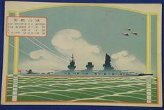 "1930's Imperial Japanese Navy Postcard : "" Battleship YAMASHIRO "" / vintage antique old military war art card - Japan War Art"