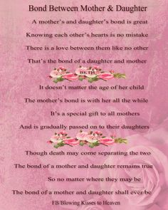 essay on relationship between mother and daughter The relationship between mother and daughter in the rule of the game 1103 words | 5 pages to have a little fun with her mother but she took everything serious.