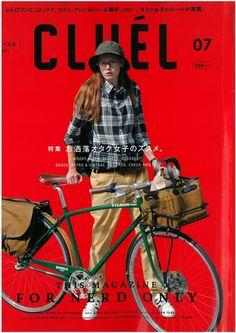 Cluel Magazine, Japan