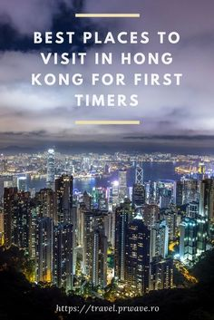 Best Places to Visit in Hong Kong for First Timers #HongKong #Asia - the guide include the top #attractions in Hong Kong that you must see in order to know it.