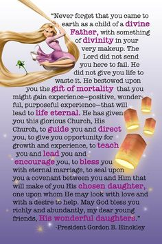 """WE ARE DAUGHTERS of our Heavenly Father, who loves us, and we love Him. WE WILL """"STAND as witnesses of God at all times and in all things, and in all places"""" (Mosiah 18:9) as we strive to live the Young Women values, which are:  Faith • Divine Nature • Individual Worth • Knowledge • Choice and Accountability • Good Works • Integrity • and Virtue"""