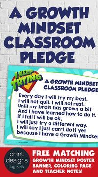 Growth Mindset morning classroom pledge for the young learner! This original creative poem written by a 7 and 9 year old is provided in poster format to hang in your classroom and repeat every day with your students. Also provided are cards of the pledge