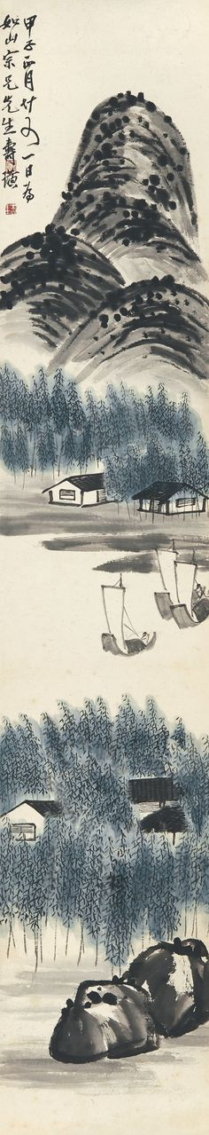 A village in a bamboo grove by a river: rare landscape ink painting by Qi Baishi Chinese Brush, Chinese Art, Pablo Picasso, Thatched House, Just Ink, Chinese Calligraphy, Chinese Painting, Ink Painting, Impressionist