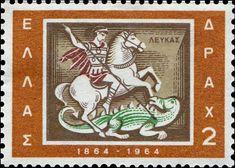 Γραμματόσημο από τη σειρά 100 χρόνια από την Ένωση της Επτανήσου με την Ελλάδα. Ιούνιος 1964