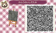 Animal Crossing New Leaf gray stone path qr code