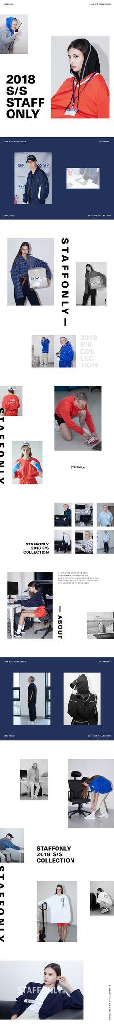 W컨셉 공식사이트, 유니크한 디자이너 브랜드 편집샵 Web Design, Website Design Layout, Email Design, Layout Design, Design Ideas, Graphic Design, Fashion Banner, Promotional Design, Fashion Books