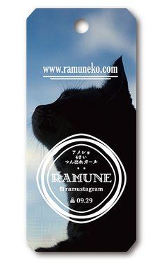 ペット名刺 型抜き名刺 猫デザイン 縦型013 オーダーメイド 猫グッズ (1個30枚入)【楽天市場】