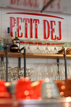 #bar #breakfastbar #petitdej French Bistro, Table Decorations, Bar, Interior, Plants, Home Decor, French Patisserie, Meal, Easy Meals