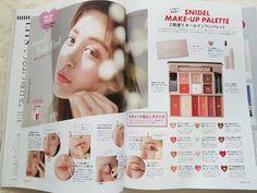 2019년 06월 일본잡지부록 SWEET 스위트 6월호 스나이델 2단코스메팔레트 화장품 부록 : 네이버 블로그 Makeup Palette, Make Up, Face, Pink, Movie Posters, Rolling Makeup Case, Film Poster, Popcorn Posters, Beauty Makeup