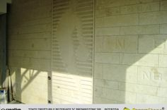 MARMURA (209/217) Blinds, Marble, Curtains, Home Decor, Interiors, Travertine, Granite Counters, Decoration Home, Room Decor