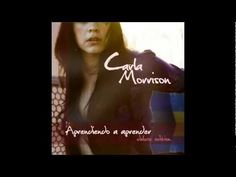 Tragos de Amargo Licor - Carla Morrison