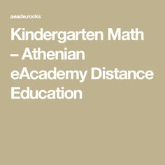 Kindergarten Math – Athenian eAcademy Distance Education
