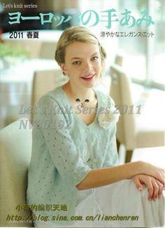 杂志让针织系列2011年春夏2