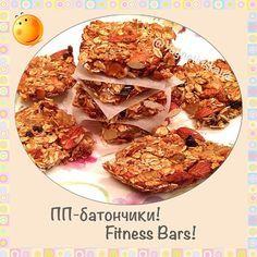 Диетический фитнес-батончики из овсяных хлопьев - диетические конфеты / полезные батончики - Полезные рецепты - Правильное питание или как правильно похудеть