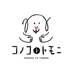 Japan Branding, Japan Logo, Corporate Branding, Logo Design Services, Branding Design, Brand Identity Design, Food Poster Design, Dog Logo, Logo Restaurant