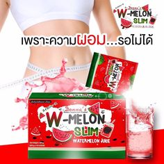 W-Melon Slim is the first watermelon juice product in Thailand for slender body and bright skin. It's safe for intake easily for your beauty in just 3 steps, tear the sachet, mix with water, and drink in the morning. It causes no deterioration but a good shape with good taste that is not too sweet.