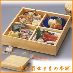 1000 images about boxes on pinterest bento box bamboo and bento. Black Bedroom Furniture Sets. Home Design Ideas