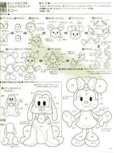 Disney-molde feltro-mickey-pluto-minnie-pateta-donald-margarida - Feltro e moldes para artesanato Felt Patterns Free, Felt Doll Patterns, Felt Crafts Patterns, Dog Template, Felt Templates, Felt Embroidery, Disney Crafts, Felt Dolls, Sock Dolls