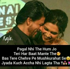 159 Best Xn Images Best Love Quotes Hindi Quotes Love