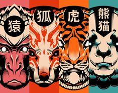 A Japanese Oni Mask illustration for a client Japanese Oni Mask, Japanese Pop Art, Japanese Artwork, Japanese Tattoo Art, Japanese Geisha, Japanese Kimono, Japan Tattoo Design, Samurai Artwork, Mask Drawing