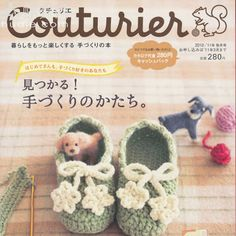 "Photo from album ""couturier on Yandex. Crochet Chart, Free Crochet, Baby Booties, Baby Shoes, Japan Crafts, Crochet Magazine, Crochet Books, Outfits With Hats, Book Crafts"