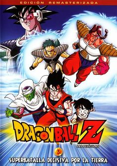 Dragon Ball Z: La Batalla más grande del mundo está por comenzar (1990)