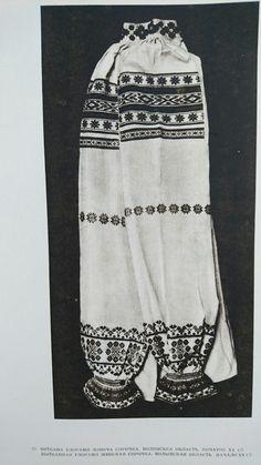 EthnoKAVA