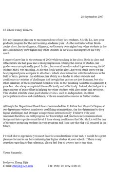 007 Letter (Previous Employer) Employee