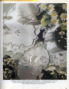 Gallery.ru / Фото #1 - АЛЬБОМ ПО РУКОДЕЛИЮ burda - tr30935