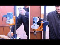Самодельная стойка для дрели своими руками.Часть3.Homemade drill press - YouTube