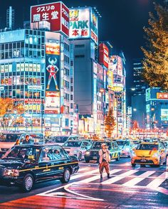 | #tokyo #japanese #travel #photography | Japan Travel | Japan Photography