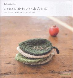 Let's Knit Series - Thanatchaporn Suttawas - Picasa Albums Web
