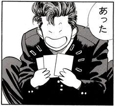 Comic Manga, Manga Comics, Manga Art, Anime Manga, Slam Dunk Manga, Animation Cel, Nba Wallpapers, Cartoon Toys, Mecha Anime