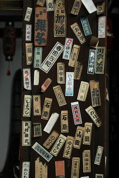 .Japanese stickers.