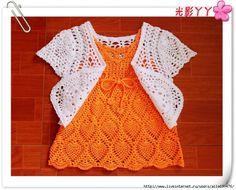 Orange Strappy Dress and White Cover free crochet graph pattern