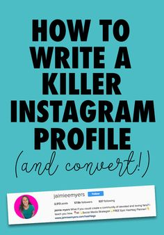 Did you know that what you write in your Instagram bio REALLY matters? It  really does.. a LOT. Your bio on Instagram is really the only information a  viewer of your profile page will have of you.  MAKE IT COUNT.  A good bio will attract your people, the right people, almost immediately.  A