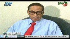 Online ETV Bangla News Today 23 December 2017 Today Bangladesh News Update Bangla TV News Latest