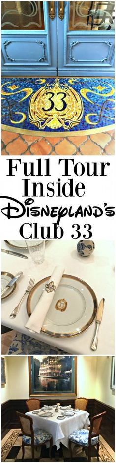 My Experience at Club 33 Disneyland Resort