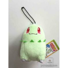 Pokemon 2015 Banpresto UFO Game Catcher Prize My Pokemon Collection Series Chikorita Plush Keychain